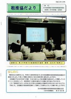 CCF20110727_00000.jpg