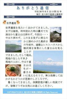 通信51_R.jpg