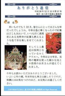 通信57_R.jpg