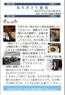 通信59_R.jpg