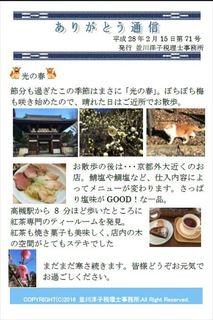 通信71_R.jpg