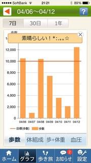 IMG_2257_R.JPG